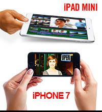 iPhone 7 and iPad Mini